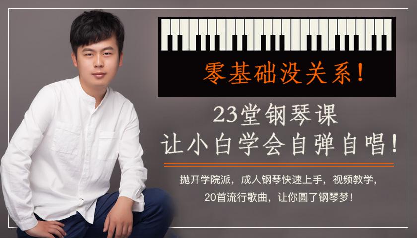 在女人眼中,会弹钢琴的男人到底多有魅力?